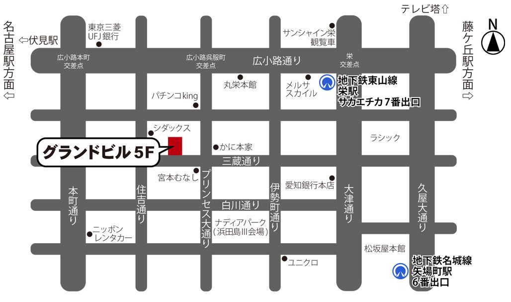 路地裏地図