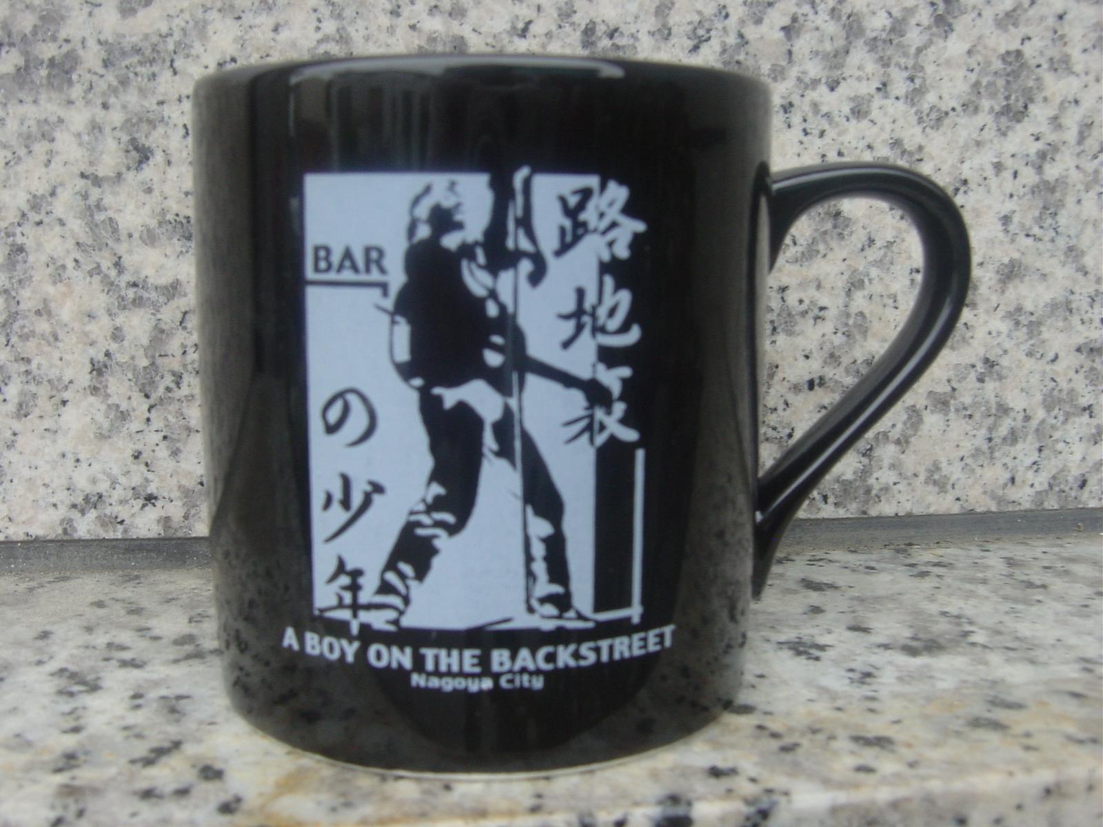 マグカップ ブラック