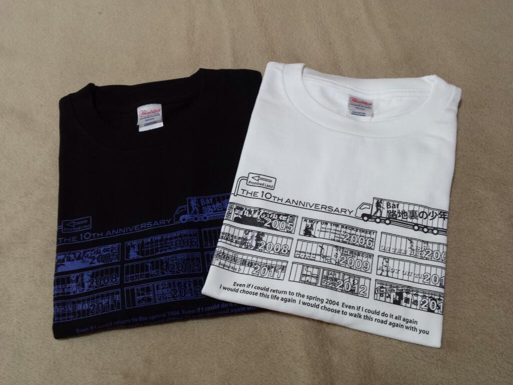 路地裏Tシャツ No.9