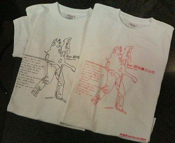 路地裏Tシャツ No.4